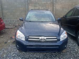 Toyota RAV4 2007 Sport V6 4x4 Blue | Cars for sale in Lagos State, Ojodu