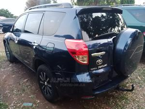 Toyota RAV4 2008 2.4 Blue | Cars for sale in Abuja (FCT) State, Central Business District