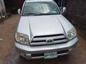 Toyota 4-Runner 2005 Limited V6 4x4 Silver   Cars for sale in Rivers State, Oyigbo