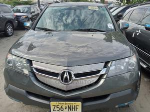Acura MDX 2008 Gray   Cars for sale in Lagos State, Apapa