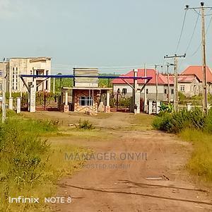 Gwagwalada Area Council Housing Estate Abuja | Land & Plots For Sale for sale in Gwagwalada, Giri
