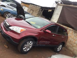 Honda CR-V 2008 Red | Cars for sale in Lagos State, Ikotun/Igando