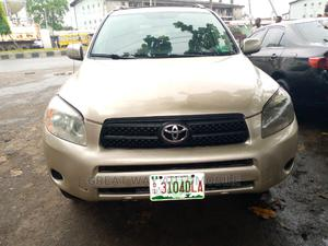 Toyota RAV4 2007 Gold   Cars for sale in Lagos State, Surulere