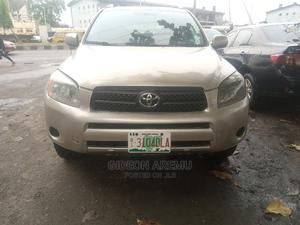 Toyota RAV4 2008 Gold   Cars for sale in Lagos State, Surulere