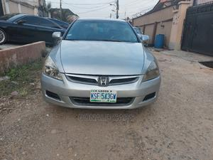 Honda Accord 2007 Silver | Cars for sale in Lagos State, Maryland