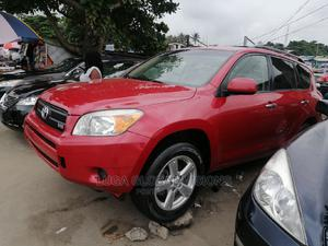 Toyota Highlander 2008 Red   Cars for sale in Lagos State, Apapa