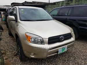 Toyota RAV4 2007 Gold   Cars for sale in Lagos State, Agege