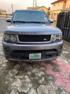 Land Rover Range Rover 2008 Gray | Cars for sale in Ogun State, Obafemi-Owode