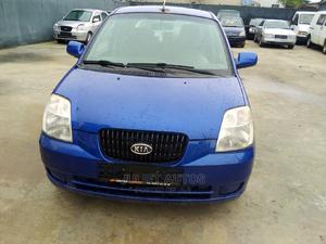 Kia Picanto 2007 Blue | Cars for sale in Lagos State, Ikeja