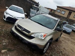 Honda CR-V 2007 Gold | Cars for sale in Lagos State, Isolo