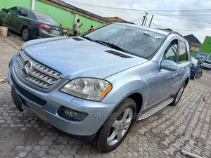 Mercedes-Benz M Class 2008 ML 350 4Matic Blue   Cars for sale in Lagos State, Ojodu