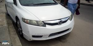 Honda Civic 2012 White | Cars for sale in Lagos State, Ajah