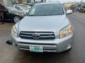 Toyota RAV4 2009 Limited 4x4 Silver | Cars for sale in Lagos State, Agege