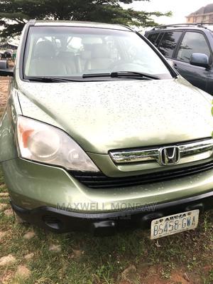 Honda CR-V 2007 Gold | Cars for sale in Abuja (FCT) State, Gudu