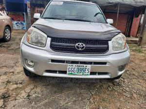 Toyota RAV4 2004 Automatic Silver | Cars for sale in Rivers State, Obio-Akpor