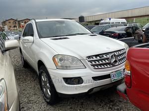 Mercedes-Benz M Class 2006 White | Cars for sale in Lagos State, Agege