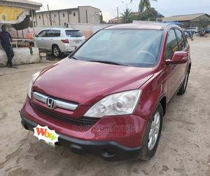 Honda CR-V 2008 Red | Cars for sale in Lagos State, Isolo