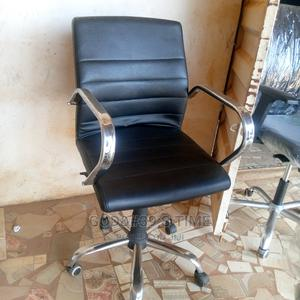Executive Chair | Furniture for sale in Lagos State, Mushin