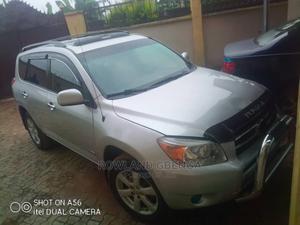 Toyota RAV4 2008 Silver   Cars for sale in Ogun State, Ijebu Ode