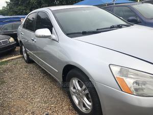 Honda Accord 2007 Off White   Cars for sale in Abuja (FCT) State, Gudu