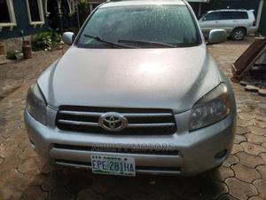 Toyota RAV4 2006 Silver | Cars for sale in Lagos State, Ikotun/Igando