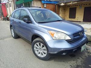 Honda CR-V 2008 2.4 EX Automatic Blue   Cars for sale in Lagos State, Surulere