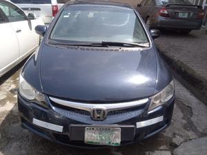 Honda Civic 2007 Blue   Cars for sale in Lagos State, Ojodu