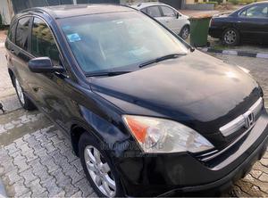 Honda CR-V 2007 Black | Cars for sale in Lagos State, Lekki